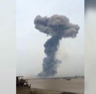 Eksplozja w Chinach