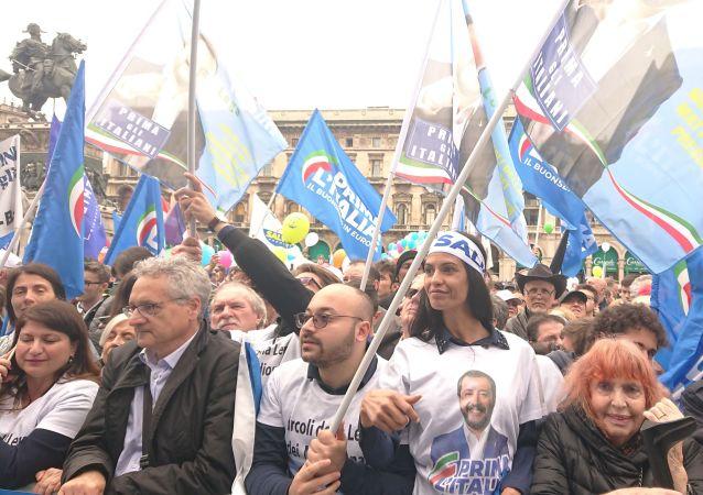 Miting Matteo Salviniego, Mediolan