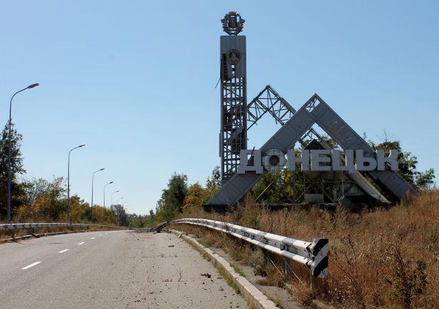 Wjazd do Doniecka