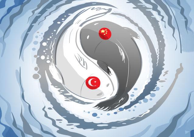 Chińsko-turecki yin i yang