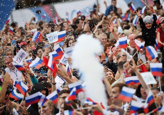 Dzień Rosji w Moskwie