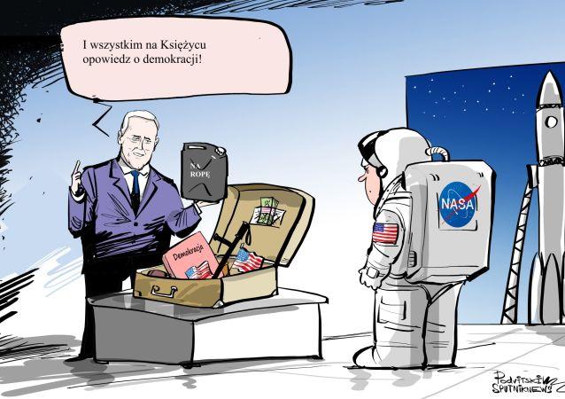 To nie będzie zwykła wizyta na Księżycu...