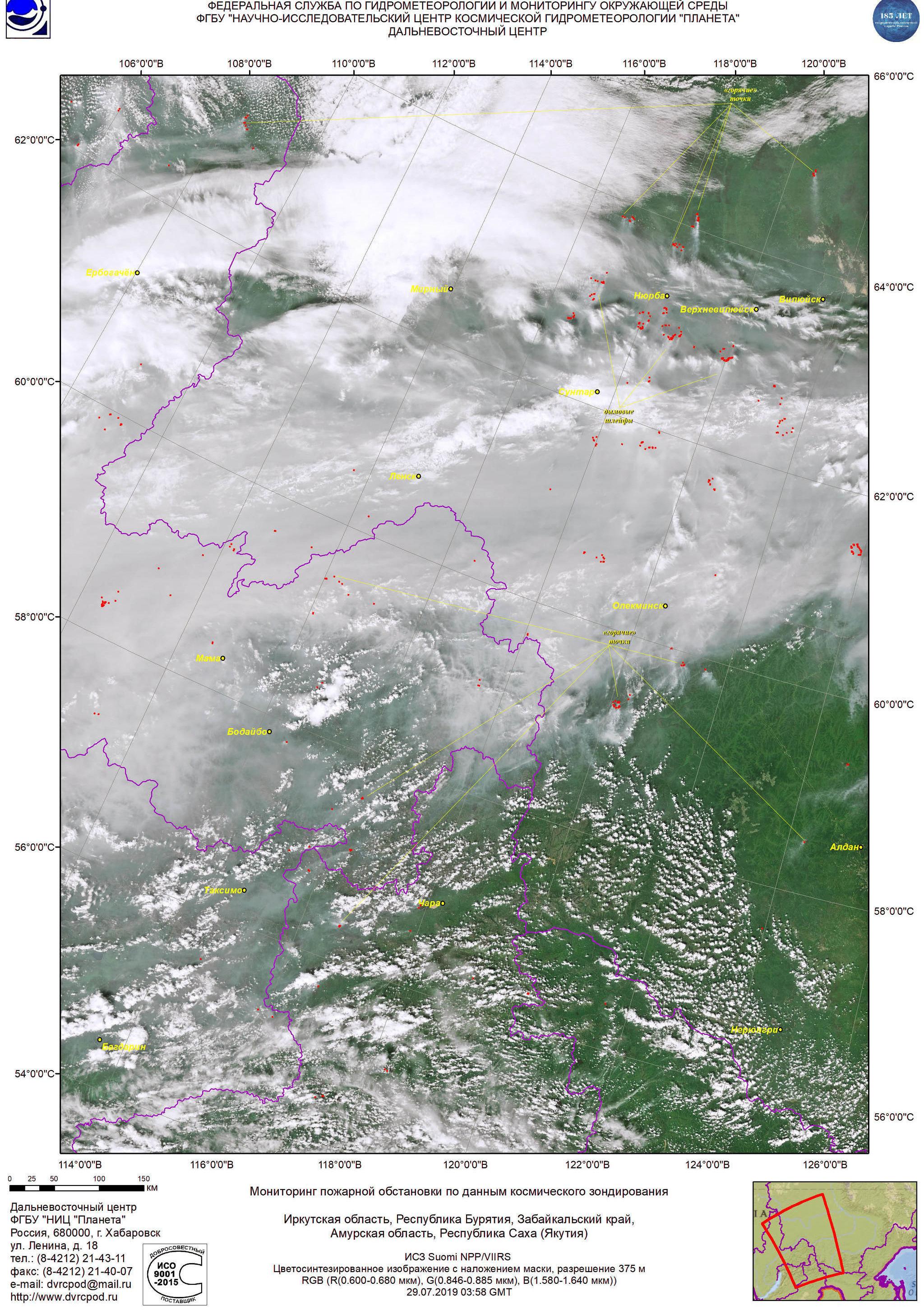 Pożary na Syberii widoczne z kosmosu