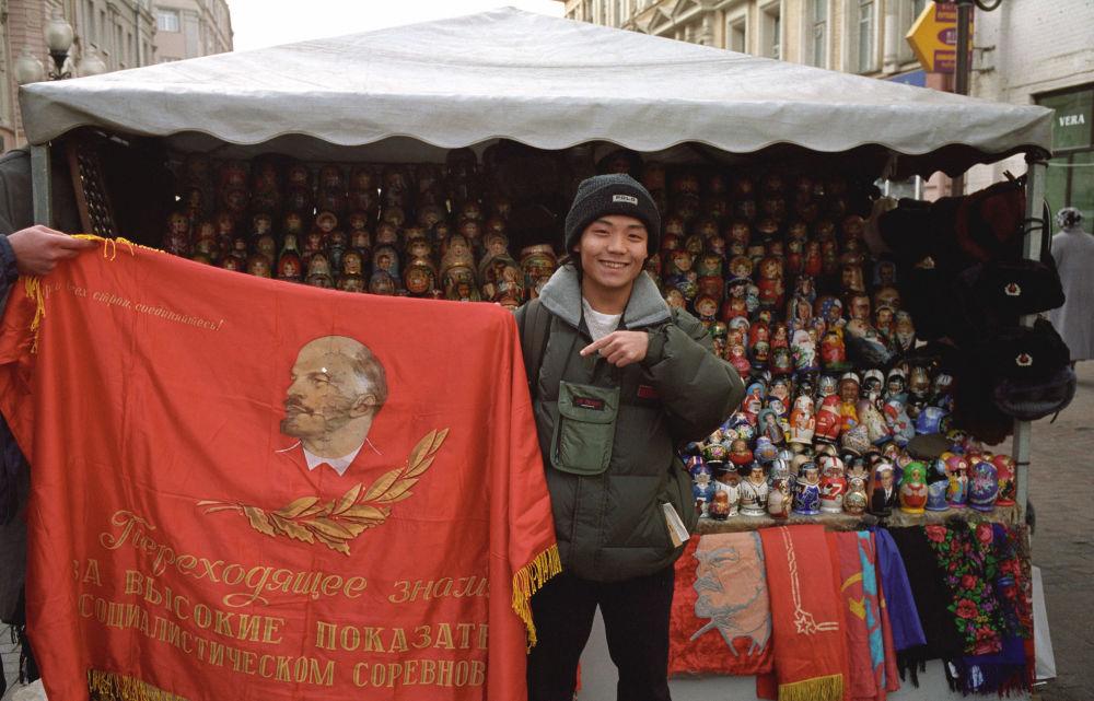 Turysta na Starym Arbacie w Moskwie