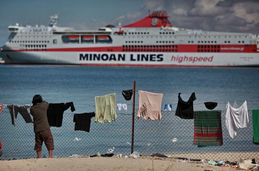 Obóz uchodźców w Libii