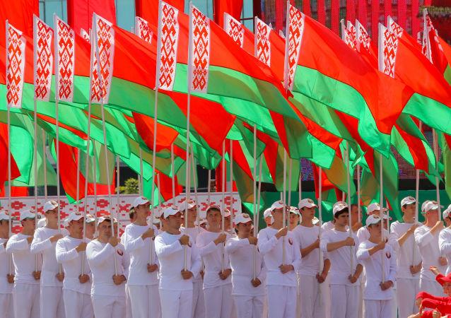 Białoruska młodzież
