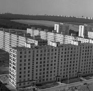 Dzielnica Czertanowo Północne w Moskwie