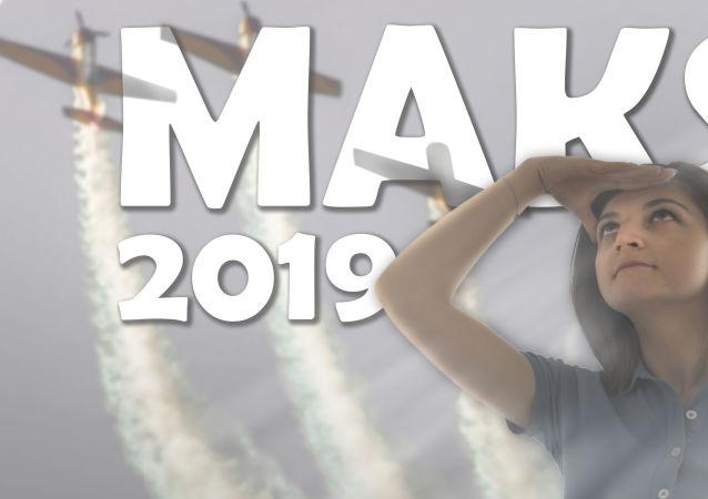 Maks 2019