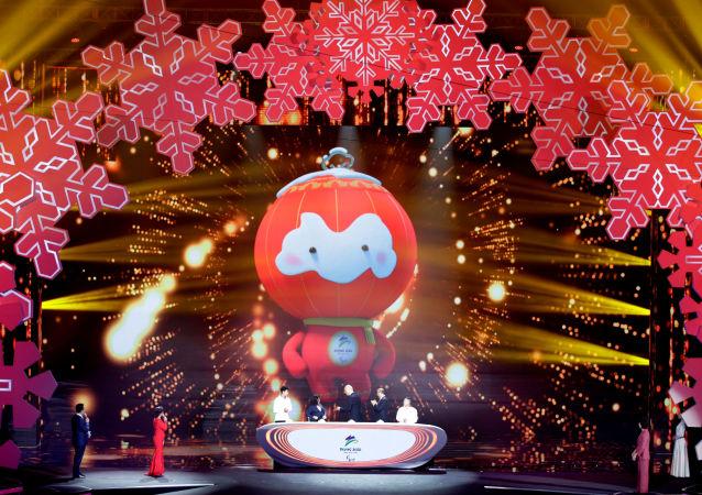 Prezentacja oficjalnych maskotek igrzysk olimpijskich 2022 i paraolimpijskich w Pekinie