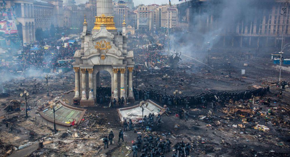 Płac Niepodległości w Kijowie
