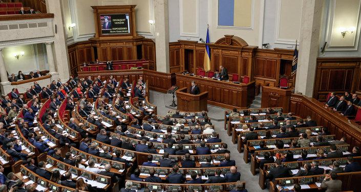 Rada Najwyższa Ukrainy