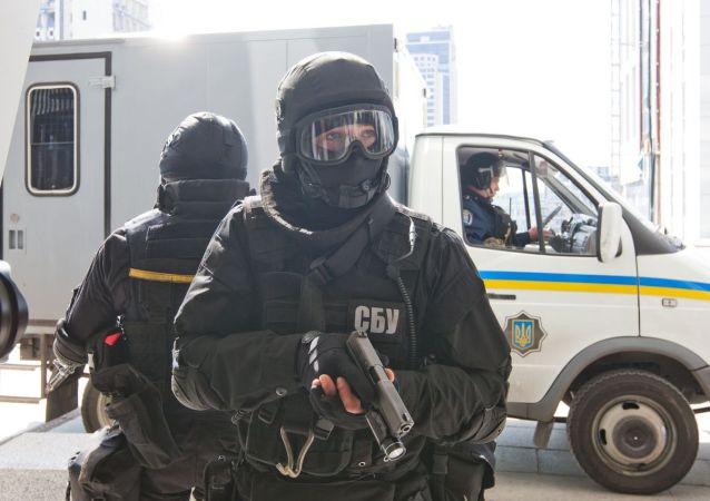 Służba Bezpieczeństwa Ukrainy