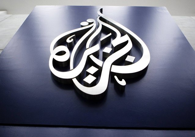 Al Dżazira