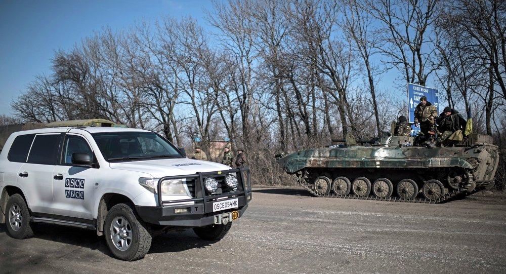 Specjalna misja OBWE na Ukrainie