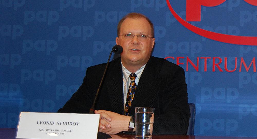 Leonid Sviridov