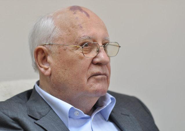 Michaił Gorbaczow