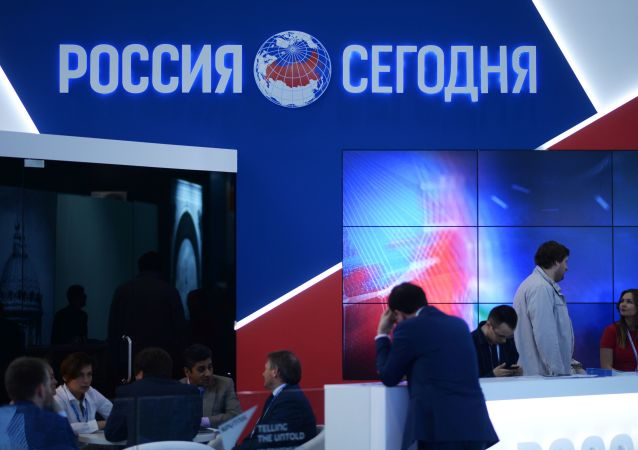 Stoisko agencji Rossiya Segodnya na XIX Petersburskim Międzynarodowym Forum Ekonomicznym