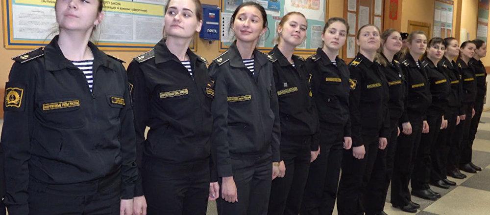 Dziewczyny w marynarce wojennej