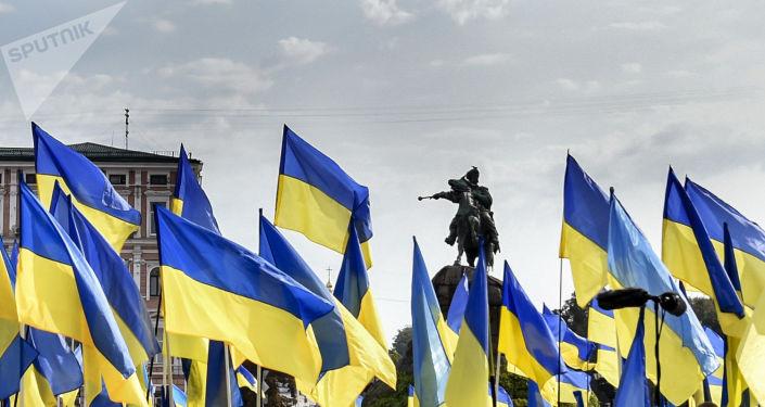 Ukraińska flaga, Kijów
