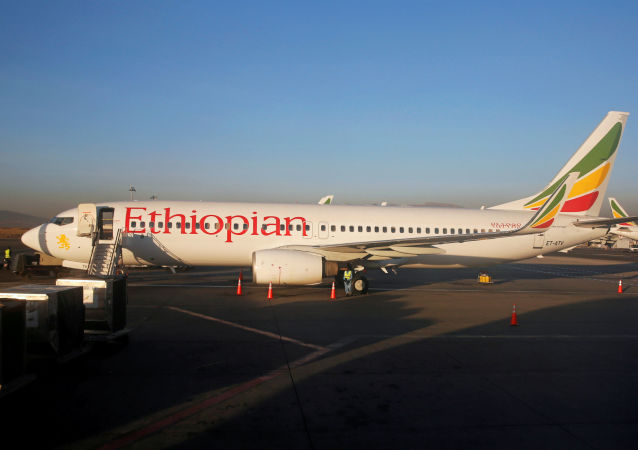 Samolot linii lotniczych Ethiopian Airlines