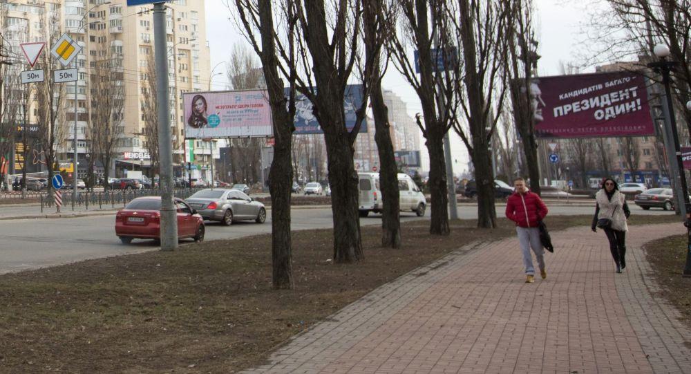 Plakat agitacyjny kandydata na prezydenta Ukrainy Petra Poroszenki, Ukraina