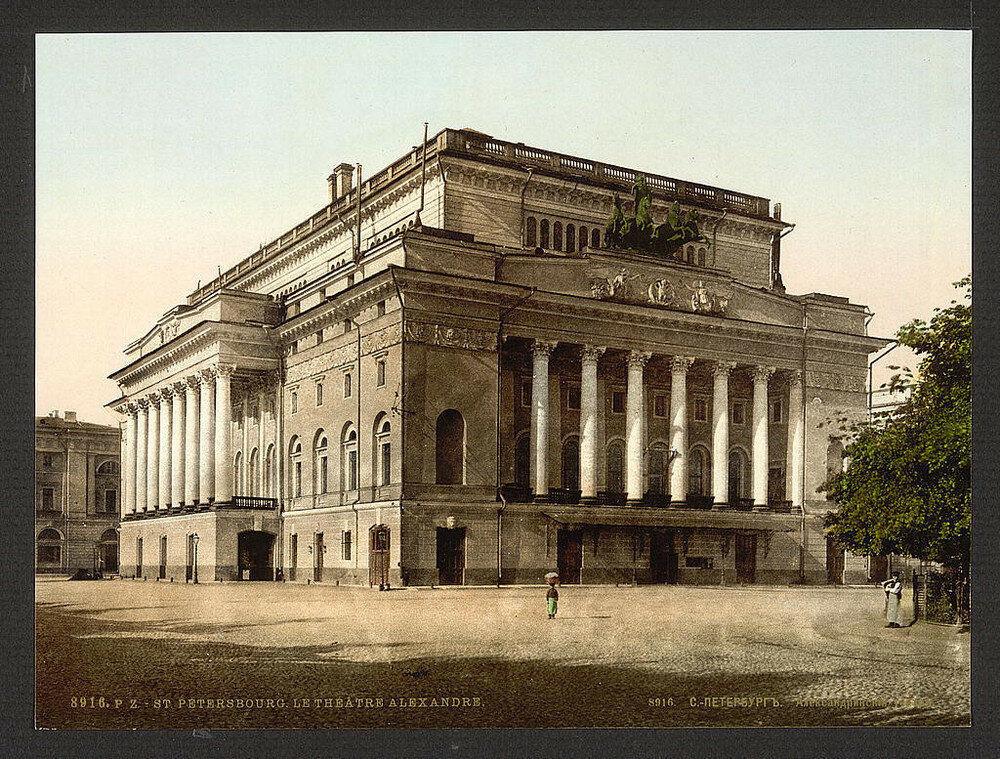 Teatr Aleksandrinski w Sankt Petersburgu