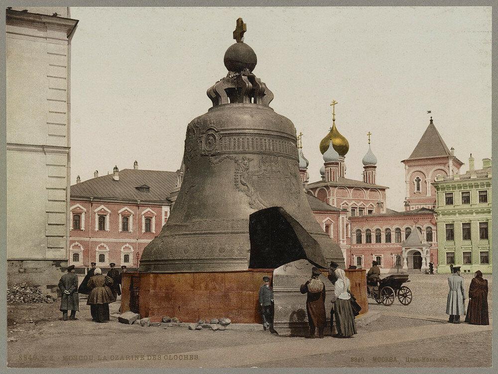 Car-kołokoł (car-dzwon) w Moskwie