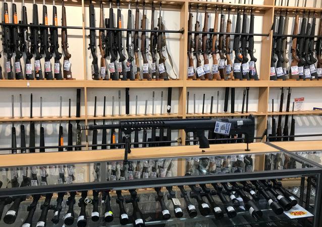 Sklep z bronią palną w Nowej Zelandii