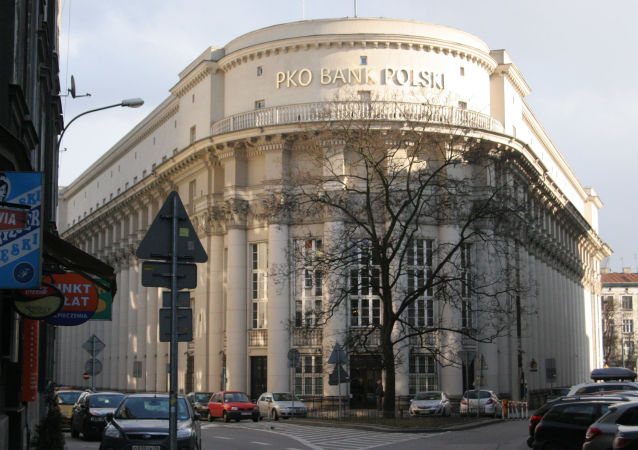 Siedziba banku PKO BP w Krakowie