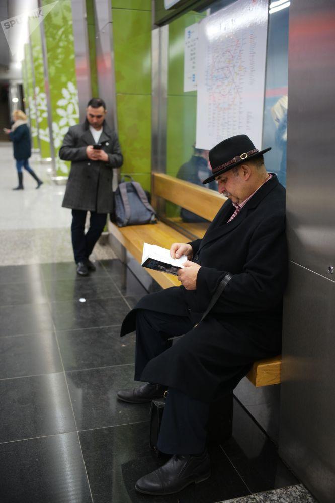 Na stacji Ramenki