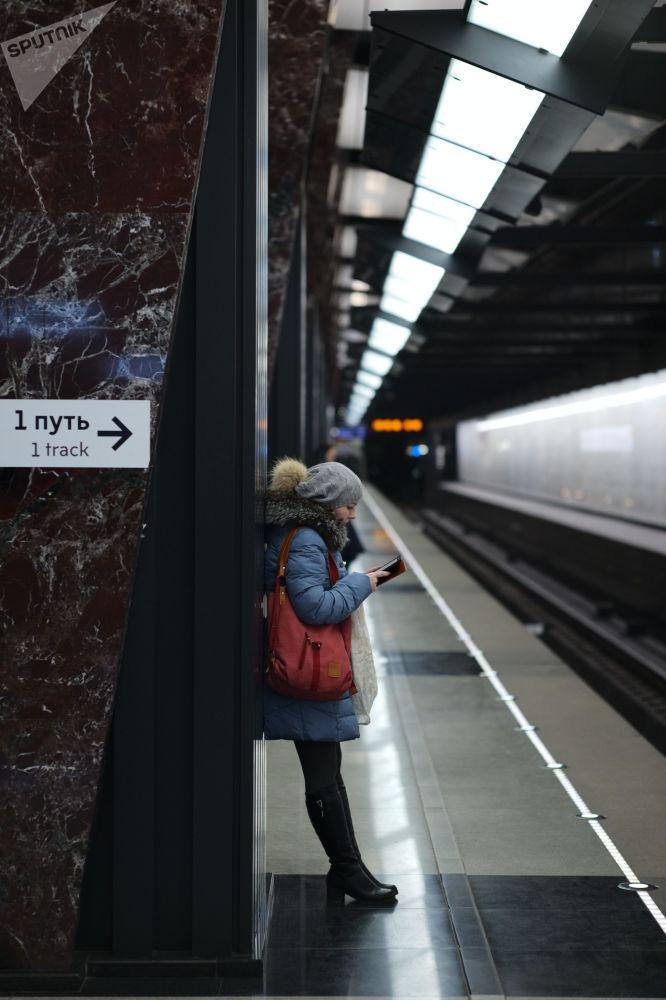 Stacja Choroszewskaja