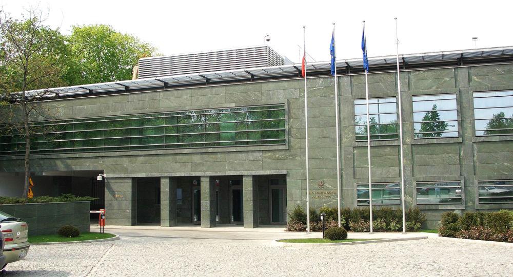 Biuro Bezpieczeństwa Narodowego