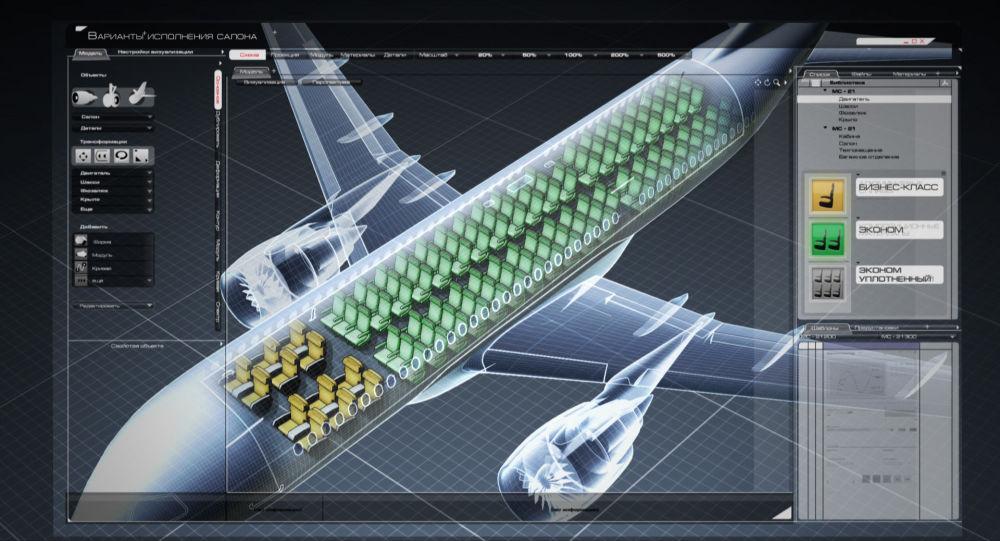 Projekt samolotu MS-21