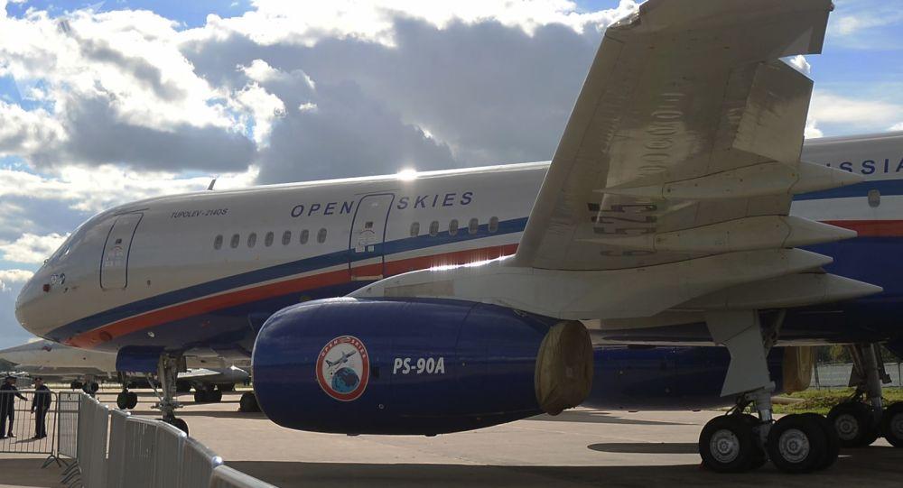 Samolot obserwacyjny Tu-214ON