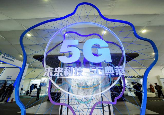 Logo sieci 5G w Chinach