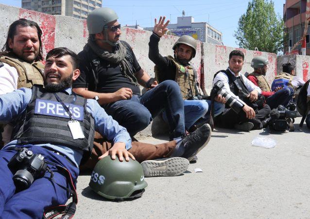 Atak na budynek Ministerstwa Komunikacji i Technologii Informacyjnej, Afganistan