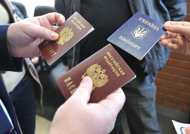 Odbiór rosyjskich paszportów