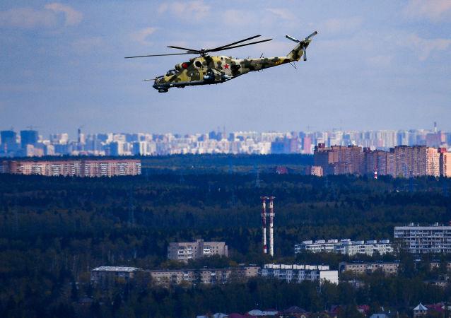 Śmigłowiec Mi-35