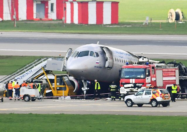 Tragedia na lotnisku Szeremietiewo