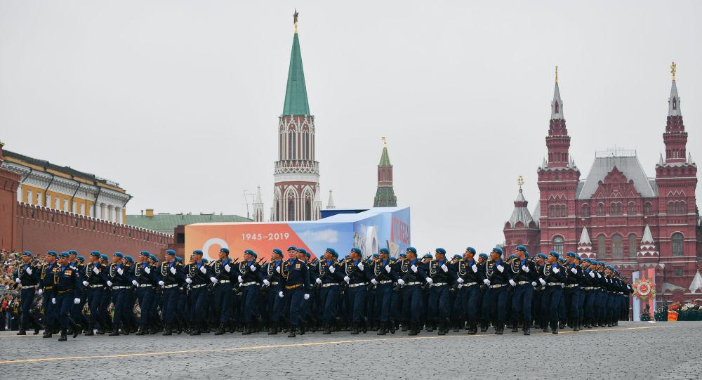 Parada Zwycięstwa na Placu Czerwonym w Moskwie
