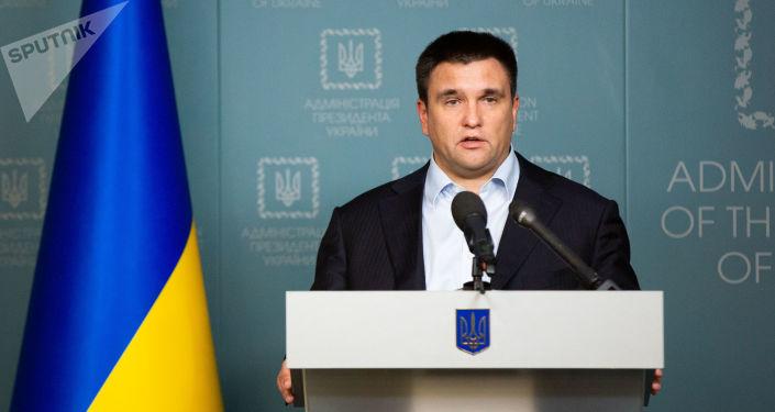 Minister spraw zagranicznych Ukrainy Pawło Klimkin podczas oświadczenia prasowego w Administracji Prezydenta Ukrainy w Kijowie. Archiwalne zdjęcie