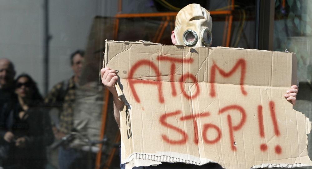 Antynuklearny protest w Warszawie. Zdjęcie archiwalne