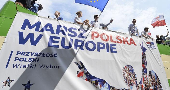 """Marsz Koalicji Europejskiej """"Polska w Europie"""" w Warszawie"""