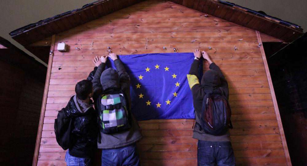 Flaga UE podczas wiecu w Kijowie