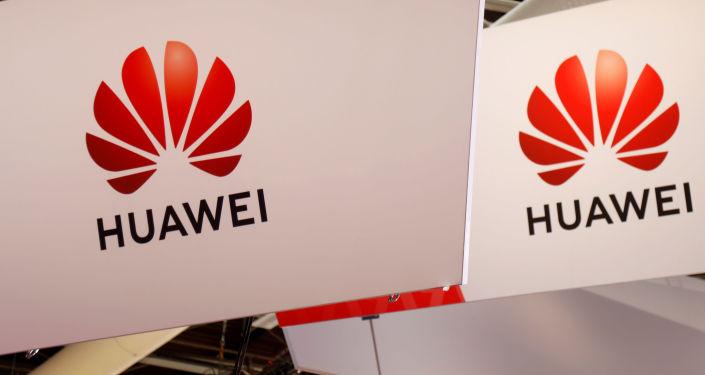 Logo firmy Huawei