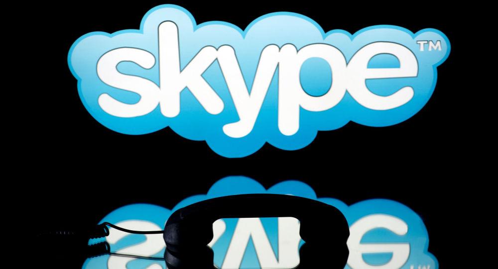 Logo firmy Skype