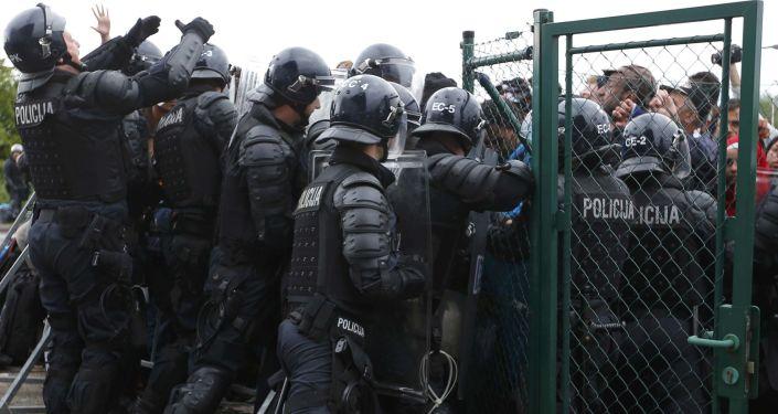 Policjanci zamykają słowacko chorwacką granicę