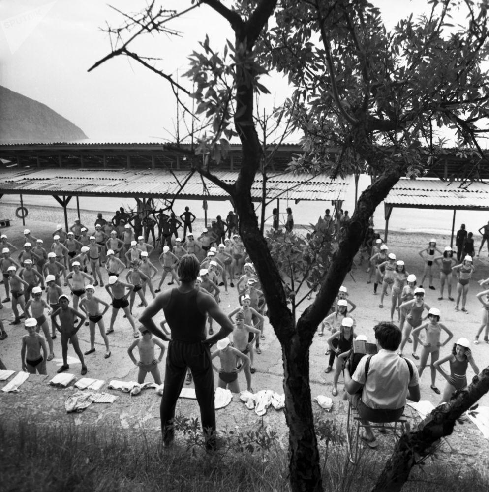 Poranna gimnastyka w Arteku, 1975 rok