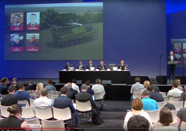 Konferencja prasowa wspólnego zespołu dochodzeniowego w sprawie katastrofy Boeinga MH17