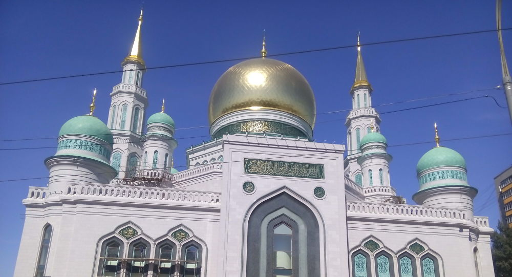 Moskiewski Meczet Katedralny